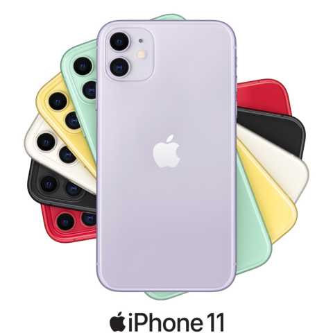 iPhone 11 (Photo: Business Wire)