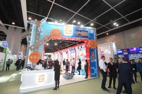 The signature Brand Name Gallery is expecting around 250 brands this year including 4M, B. Duck, Eastcolight, HAPE, Intex, Kintoy, Rastar and WELLY, offering products of excellence in design and assured quality. (Photo: Business Wire)