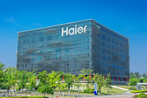 The Board of Directors of Haier Group (Photo: Business Wire)