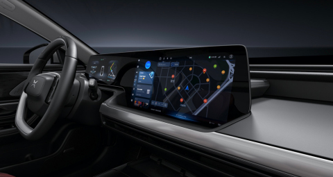 Xpeng P7 instrument panel (Photo: Business Wire)