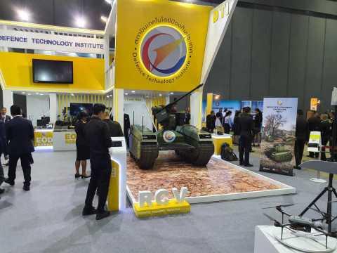 Thailand to Evaluate Milrem Robotics' THeMIS RCV (Photo: Business Wire)