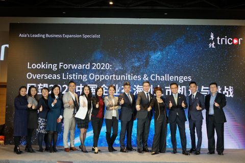 Tricor top executives shared their expert knowledge and predictions for 2020 and beyond, covering the topics including the Hong Kong IPO Process & Share Registration System, Offshore Trusts, Family Trust & Employee Benefit Trust Shareholding Structures and the benefits of Cayman for IPOs. (Photo: Business Wire)