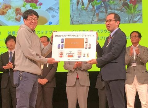 「永續海鮮獎」頒獎典禮(照片:美國商業資訊)