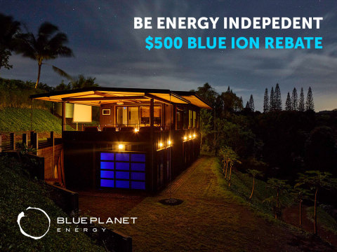 The Blue Ion incentive program is designed to offer a price break for new energy storage systems purchased by February 15, 2020, as well as assistance connecting with a local certified installer for Californians seeking to hedge against the costs of power loss. (Graphic: Business Wire)