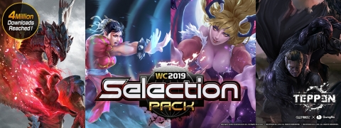 "GungHo Online Entertainment (GOE) announced one of the largest TEPPEN updates of the year. The update gives players a new selection pack, Hero skins, and a new mode for the Capcom co-developed ultimate card battler. Dec. 2 - 24, players will earn free Pack Tickets from past TEPPEN card packs within their first four days of logging in. The first day's login will gift Pack Tickets from the ""CORE"" card pack, while day two and three will earn them the ""DAY OF NIGHTMARES"" and ""The Devils Awaken"" packs respectively. On day four, players will receive a special new ""WC2019 Selection Pack"" ticket, featuring some of the most powerful and popular cards from the upcoming TEPPEN World Championship. 2019 TEPPEN World Championship is taking place at the Tokyo International Forum on December 21. (Graphic: Business Wire)"