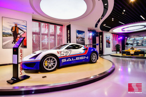 The Saleen Experience Center at the House of Roosevelt in Shanghai offers an immersive environment where customers can see, experience and purchase Saleen products - while getting a close look at the brand and its history. (Photo: Business Wire)