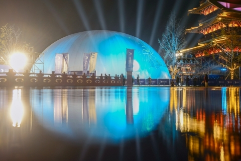 The main venue of the First Blue Planet Science Fiction Film Festival in Jiangning district of Nanjing, Jiangsu Province, east China. (Photo: Business Wire)