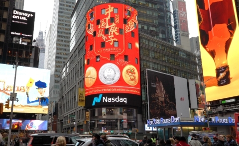 Chinese Lunar Gold and Silver Coins Shine in Times Square (Photo: Business Wire)