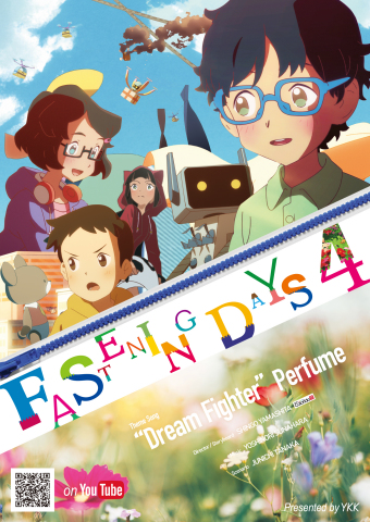 """YKK to release a short anime """"FASTENING DAYS 4"""" on the official website and YouTube on December 5 (Graphic: Business Wire)"""