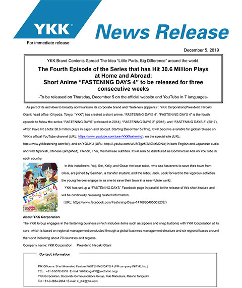 """YKK to release a short anime """"FASTENING DAYS 4"""" on the official website and YouTube on December 5"""