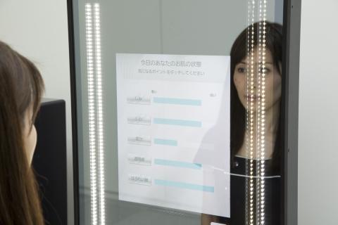 Snow Beauty Mirror(顯示的肌膚分析結果包含五大類別)(照片:美國商業資訊)