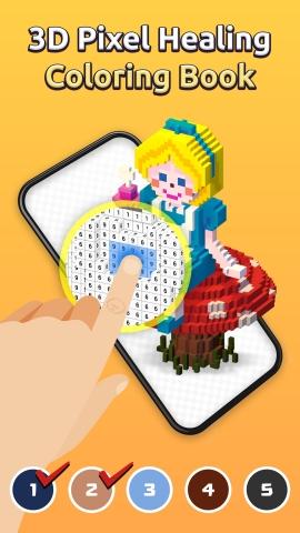 BUFF STUDIO heeft in 155 landen tegelijkertijd My Coloring gelanceerd, een 3D pixelkunstkleurboek-game voor mobile. My Coloring is een spel dat het 3D pixelkunstkleurboek aanbiedt  op mobiele apparaten. Raak je stress kwijt door vakken in te kleuren in de volgorde van de nummers op het scherm terwijl je kalmerende berichten leest. De ontspannende achtergrondmuziek die je te horen krijgt tijdens het spel en het sprookjesachtige design zullen je plezier en vreugde geven. Je kunt de game gratis downloaden op Google Play en in de Apple App Store. (Afbeelding: Business Wire)