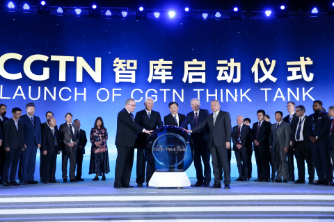 CGTN Think Tank Launch (Photo: Business Wire)