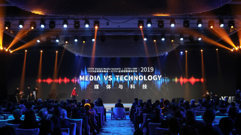 2019 CGTN Global Media Summit & VMF (Graphic: Business Wire)