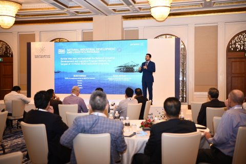 Saudi Logistics Hub Promotes Investment Opportunities and Trading Ties with Singapore (Photo: AETOSWire)