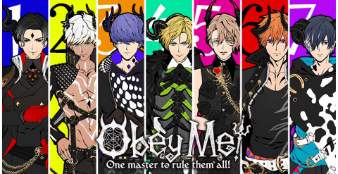 "NTT Solmare: Introducing the Newest Title from the ""Shall We Date?"" Series, ""Obey Me!"" - Out Now! (Graphic: Business Wire)"