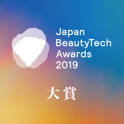 Perfect Corp. Wins First Place at the Japan BeautyTech Awards 2019 (Graphic: Business Wire)