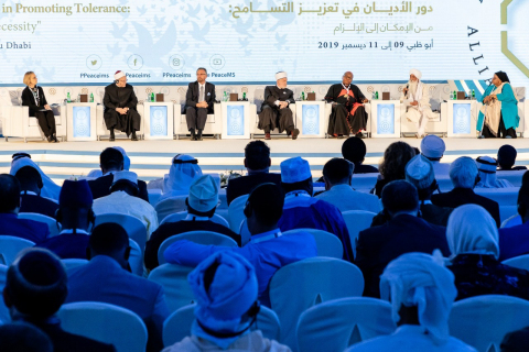 New Charter Seeks to Build Global Support for Tolerance and Religious Freedom (Photo: AETOSWire)