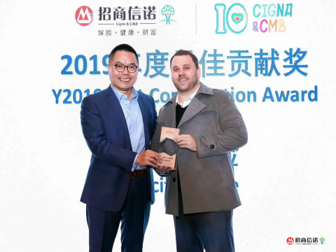 Pacific Prime China Wins Two Cigna & CMB Awards
