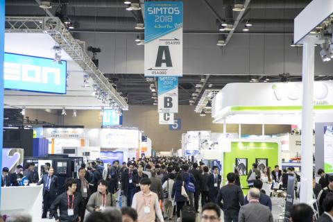 """Die SIMTOS 2020 (Seoul International Manufacturing Technology Show 2020), Koreas größte Ausstellung für Fertigungstechnologie, die von der Korean Machine Tool Manufacturers 'Association (KOMMA) gehostet wird, wird vom 31. März bis 4. April 2020 auf der KINTEX in Korea unter dem Motto """"Die Zukunft einfangen: Die 4. Industrielle Revolution"""" stattfinden. Rund 1.300 Unternehmen aus 35 Ländern werden rund 7.000 Produkte ausstellen. Besucher der SIMTOS 2020 finden aufstrebende Fertigungstechnologien, die den Trends der intelligenten Fertigung und digitalen Verarbeitung entsprechen, wie CAD/CAM, 3D-Drucker, Automatisierungslösungen und Robotik, sowie traditionelle Fertigungstechnologien für die Metallverarbeitung, wie Schneidwerkzeuge, Teile, Messinstrumente, Laser und Schneidemaschinen. Das Foto zeigt SIMTOS 2018. (Foto: Business Wire)"""