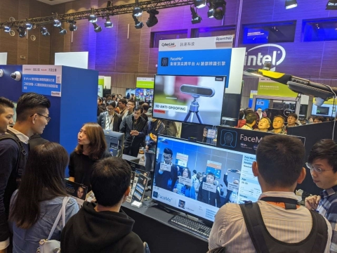 At the summit, CyberLink showcased its FaceMe® facial recognition engine powered by Intel Movidius and optimized by OpenVINO, drawing attention from hundreds of attendees. (Photo: Business Wire)