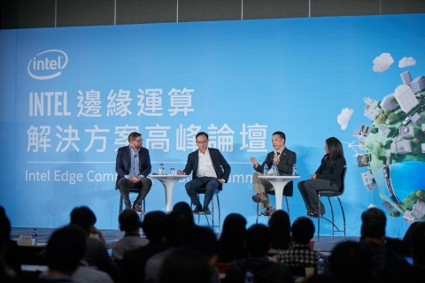 CyberLink CEO Dr. Jau Huang, third from the left, shares insights and brings up FaceMe® use cases at the Intel Edge Computing Solution Summit. (Photo: Business Wire)