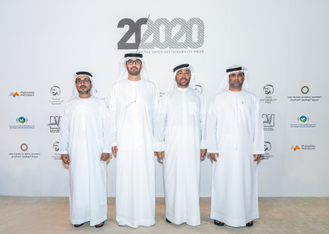 Group photo - From left to right: H.E. Mohammed Saif Al Suwaidi, Director General of ADFD H.E. Dr. Sultan Al Jaber, UAE Minister of State and Director General of the Zayed Sustainability Prize H.E. Ahmed Al Sayegh, UAE Minister of State and Chairman of Abu Dhabi Global Market Dr Bakheet Saeed Al Katheeri, Chief Executive Officer of Mubadala Petroleum (Photo : AETOSWire)
