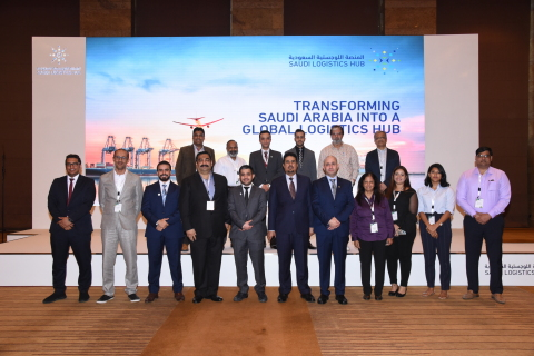 Saudi Logistics Hub Global Roadshow in Mumbai, India (Photo: AETOSWire)