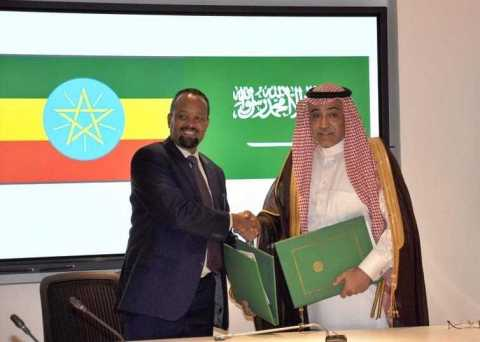 Dr. Khaled bin Sulaiman Al Khudairy, Vice Chairman and Managing Director for the Saudi Fund for Development (right) signs a loan agreement with H.E. Ahmed Shide, the Minister of Finance for Ethiopia (left) in Addis Ababa. (Photo: AETOSWire)