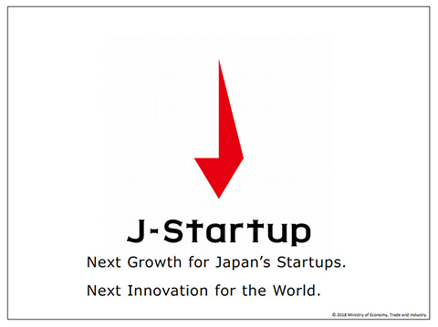 JETRO's J-Startup program established in 2018 by the Ministry of Economy, Trade, and Industry (METI) helps provide Japanese startups with the resources and training needed to succeed in the world market.