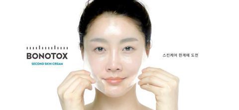 通过全球首个人工膜面膜霜的上市BONOTOX正式宣布进入中国市场。BONOTOX展望能够继日本之后,在中国市场也能成功开拓药妆品的全新领域。BONOTOX是全球首家进行开发并且商业化人工膜技术的企业。 涂抹了BONOTOX的人工膜面膜霜,所含的高浓度胜肽成分会渗透至皮肤,从而有助于促进皮肤再生,延迟衰老。特别是该面膜霜使用的是人工膜技术,因此有助于维持皮肤的最佳状态。(照片:美国商业资讯)