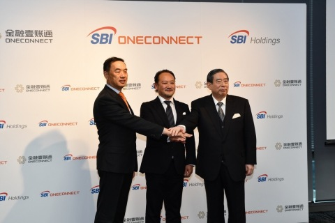 """We have the world's leading technology!"" said Ye Wangchun, Chairman and CEO of OneConnect. (Photo: Business Wire)"