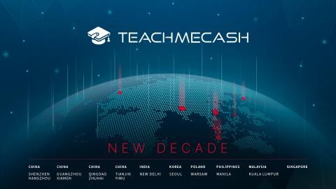 近い将来における新オフィス開設についてのTeachMeCashの計画。皆さまの地域が次かもしれません。(画像:ビジネスワイヤ)