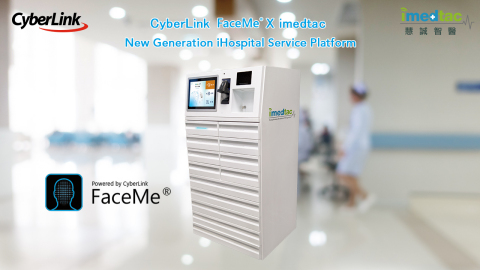 CyberLink integrates FaceMe® AI facial recognition into iMedtac's smart medicine cabinet. (Graphic: Business Wire)