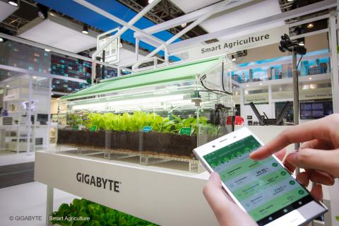 GIGABYTE Ecobox (Photo: Business Wire)