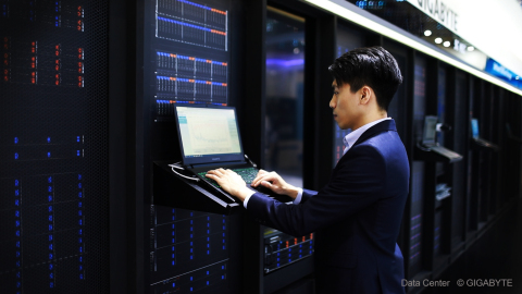 GIGABYTE Data Center (Photo: Business Wire)