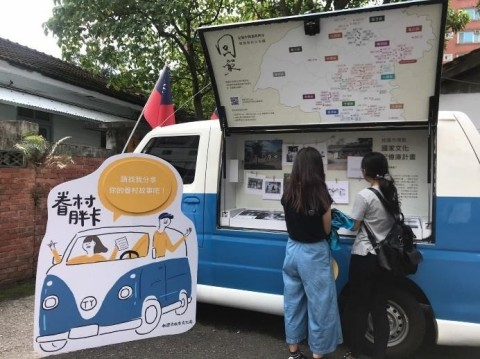 Taoyuan City Collects Local Stories On the Road (Photo: Business Wire)