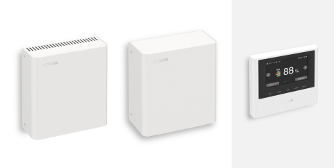 "Next-Generation SemiSolid Lithium-ion Battery System ""Enerezza,"" power conditioner (left), battery unit (middle), and remote controller (right) (Photo: Business Wire)"