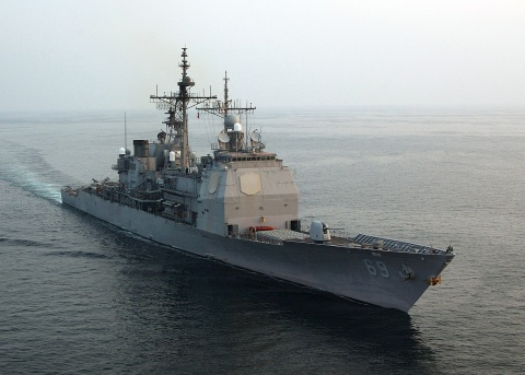 BAE Systems' Norfolk Shipyard will conduct an 18-month extensive modernization program aboard the guided missile cruiser USS Vicksburg (CG 69) (Photo courtesy U.S. Navy)