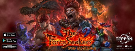Akuma and The Force Seekers (Graphic: Business Wire)
