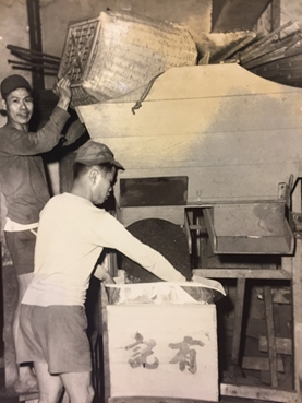 MOC Elevates Tea Industry through Cultural Approaches (Photo: Business Wire)