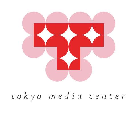 TMC logo A 1 webready