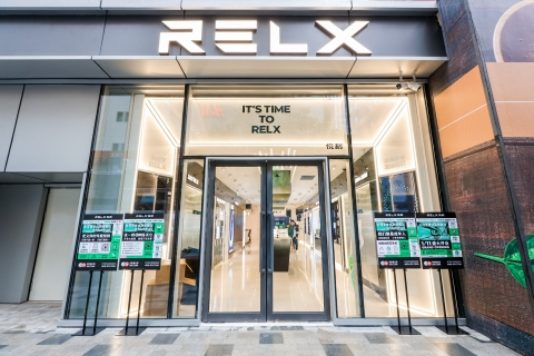 First RELX Flagship Store Opens in Shanghai (Photo: Business Wire)