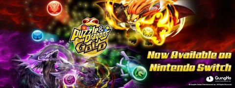 Graphic: GungHo - Puzzle & Dragons GOLD