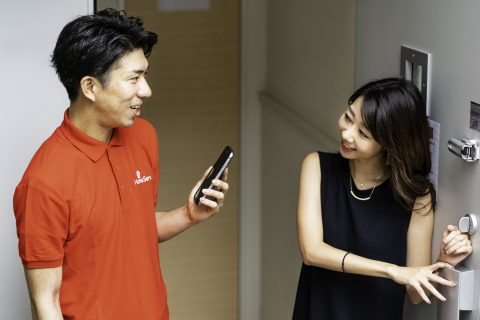 HomeServe plc: First Utility Partnership in Japan (Photo: Business Wire)