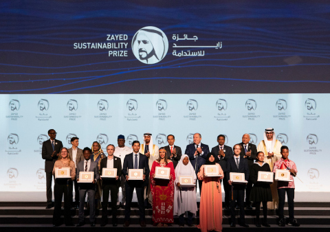 Group photo of HH Sheikh Mohamed Bin Zayed along with heads of state & senior officials, with winners of the 2020 Zayed Sustainability Prize (Photo: AETOSWire)