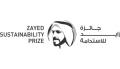 Sheikh Mohammed bin Zayed为2020年扎耶德可持续发展奖的10名获奖者颁奖