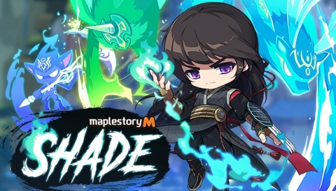 Shade Content Update Banner (Graphic: Business Wire)