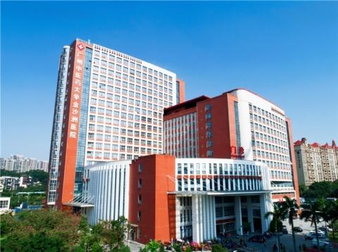 广州中医药大学金沙洲医院。(照片:美国商业资讯)