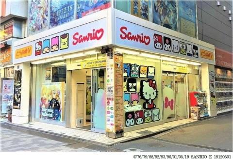 Sanrio and Toranoana's collaborative shop Outside (Photo: Business Wire)